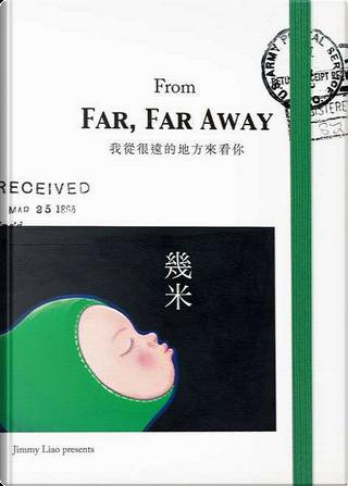 我從很遠的地方來看你 by Jimmy Liao