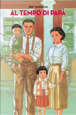 Al tempo di papà by Jiro Taniguchi