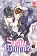 Sister & Vampire vol. 5 by Akatsuki