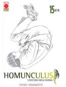 Homunculus vol. 15 by Hideo Yamamoto