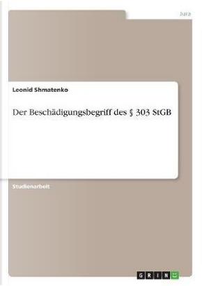 Der Beschädigungsbegriff des § 303 StGB by Leonid Shmatenko
