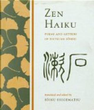 Zen haiku by Sōseki Natsume