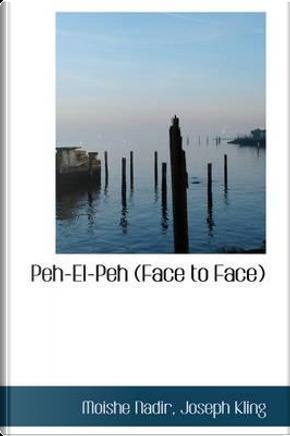 Peh-el-peh (Face to Face) by Moishe Nadir