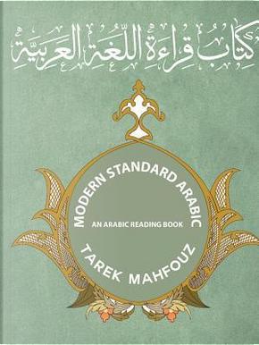 Modern Standard Arabic by tarek mahfouz