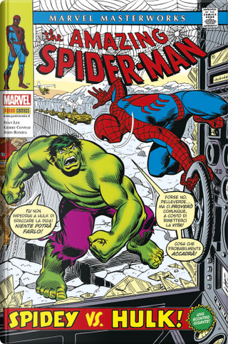 Marvel Masterworks: Spider-Man vol. 12 by Gerry Conway, Stan Lee