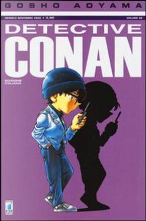 Detective Conan by Gosho Aoyama