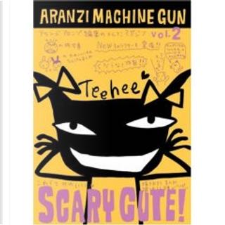 Aranzi Machine Gun by Aranzi Aronzo