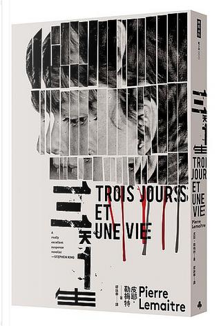 三天一生 by Pierre Lemaitre