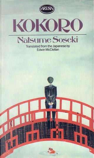 Kokoro by Sōseki Natsume