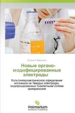 Novye organo- modifitsirovannye elektrody  by OksanaA. Martynyuk