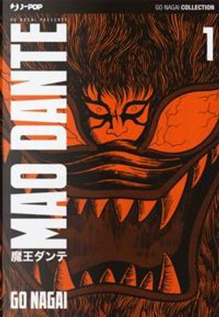 Mao Dante. Ultimate edition by Go Nagai