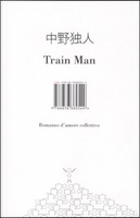 Train Man by Hitori Nakano
