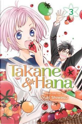 Takane & Hana 3 by Yuki Shiwasu
