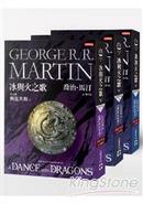 冰與火之歌 第五部 by George R.R. Martin, 喬治.馬汀