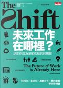 未來工作在哪裡? by Lynda Gratton