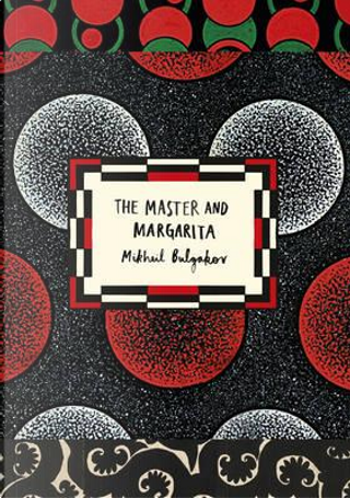 The Master and Margarita (Vintage Classic Russians Series) by Mikhail Bulgakov