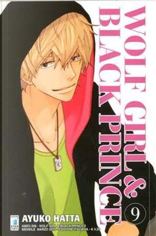 Wolf Girl & Black Prince vol. 9 by Ayuko Hatta