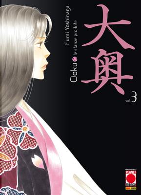 Ooku vol. 3 by Fumi Yoshinaga