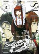 Steins;Gate 0 vol. 3 by 5pb., Chiyo, MAGES.