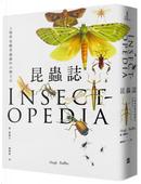 昆蟲誌 by 修‧萊佛士