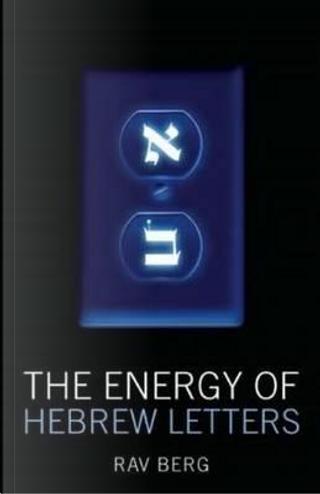 The Energy of Hebrew Letters by Rav Berg