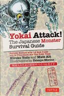Yokai Attack by Hiroko Yoda, Matt Alt