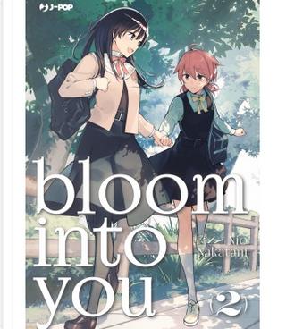 Bloom into you vol. 2 by Nio Nakatani