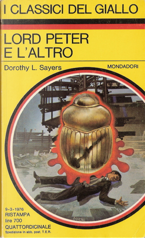 Lord Peter e l'altro by Dorothy L. Sayers