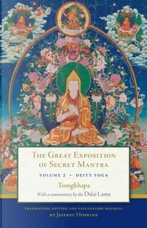 Deity Yoga by Tsongkhapa