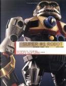 Super #1 Robot by Matt Alt, Robert Duban