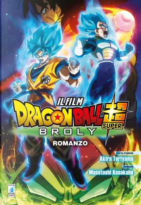 Dragon Ball Super: Broly by Masatoshi Kusakabe, 鳥山 明