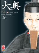 Ooku vol. 16 by Fumi Yoshinaga
