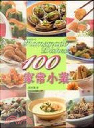 美食廚典 by 黃美鳳