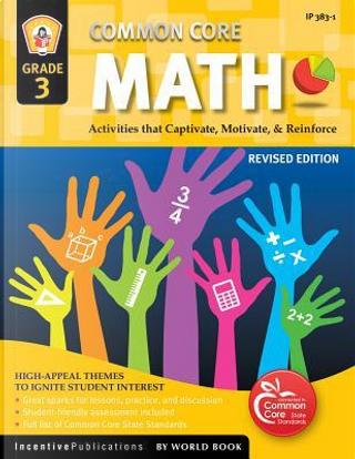 Common Core Math Grade 3 by Marjorie Frank