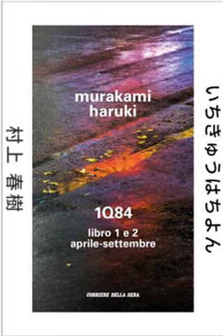 1Q84 - Libro 1 e 2: aprile-settembre by Haruki Murakami