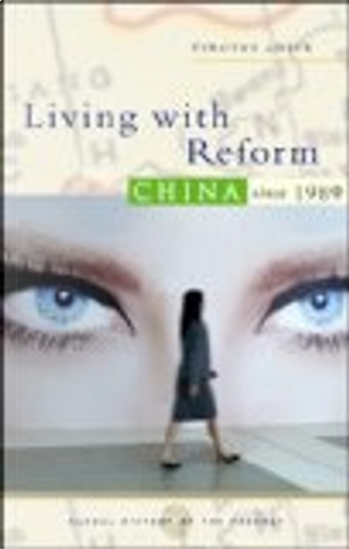 Living With Reform by Timothy Cheek