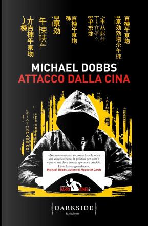 Attacco alla Cina by Michael Dobbs