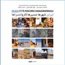 Iran by Alessandra De Cesaris, Hassan Osanloo, Laura Valeria Ferretti