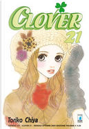 Clover #21 by Toriko Chiya