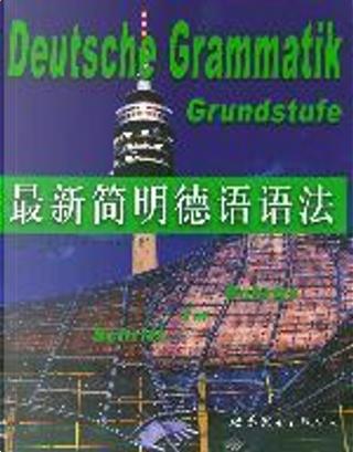 最新简明德语语法 by 杨健