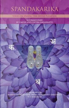 Spandakarika by Umesh Nagarkatte