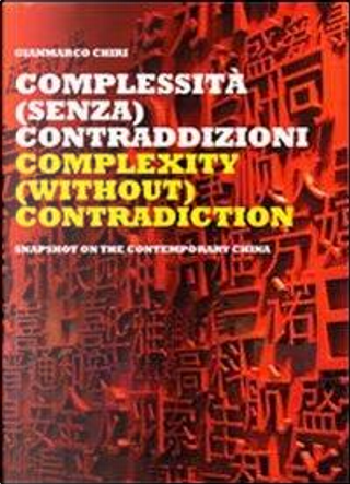 Complextity (without) contradiction. Snapshot on the contemporary China. Ediz. italiana e inglese by Gianmarco Chiri