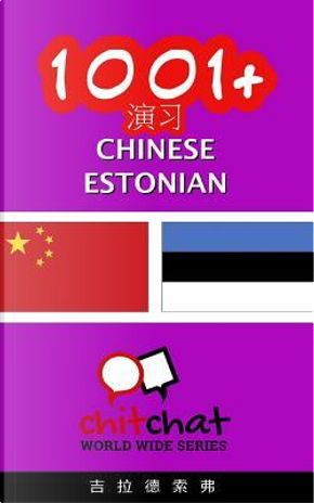 1001+ Exercises Chinese - Estonian by Gilad Soffer