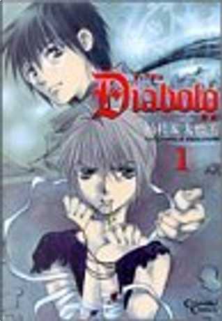 Diabolo-悪魔- 1 by 大橋 薫, 楠桂