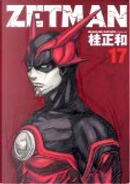 Zetman(ゼットマン)17 by 桂正和