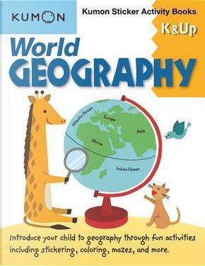 World Geography by Kumon
