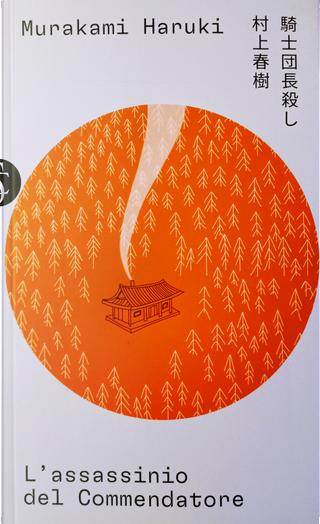L'assassinio del commendatore by Haruki Murakami
