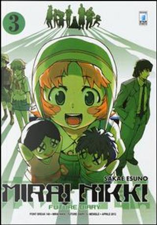 Mirai Nikki. Future diary by Esuno Sakae