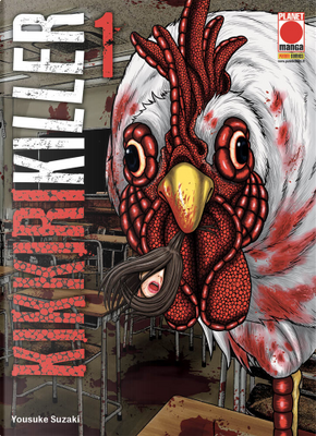 Kikkirikiller vol. 1 by Yousuke Suzaki