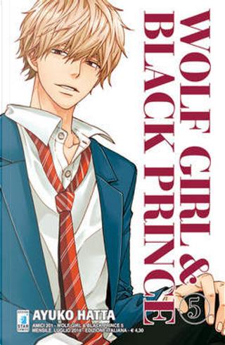 Wolf Girl & Black Prince vol. 5 by Ayuko Hatta